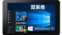 Conheça o tablet barato que vem com Windows 10